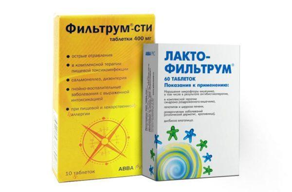 Сорбенты Лактофильтрум и Фильтрум-сти