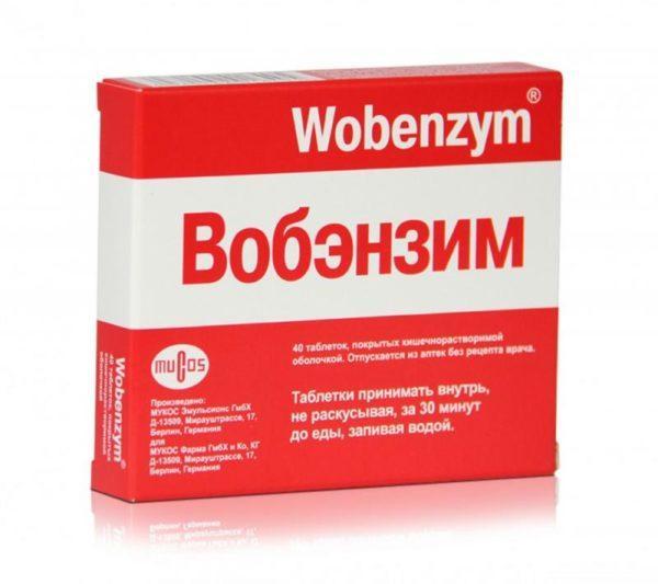 "Таблетки ""Вобэнзим"""