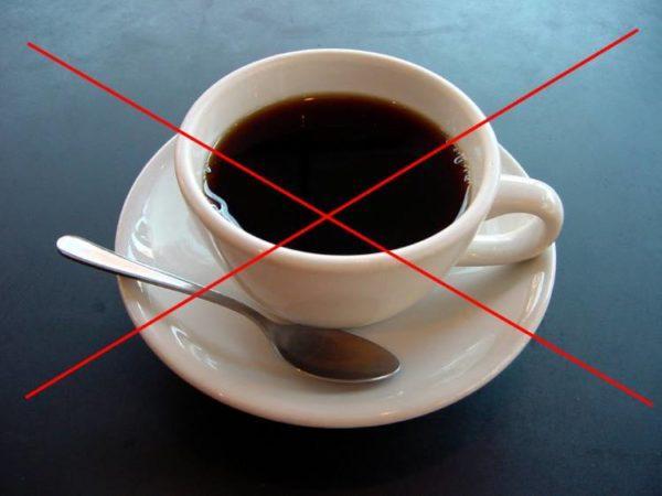 Употребление кофе и черного чая на время лечения следует полностью исключить
