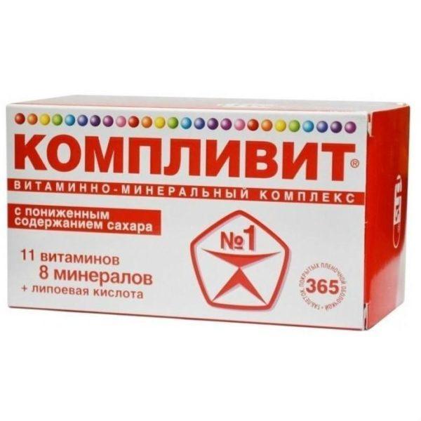 Витаминный комплекс Компливит