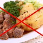 Жареная пища под запретом