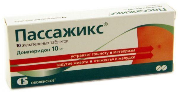 """Жевательные таблетки """"Пассажикс"""" помогут справиться с рвотой"""