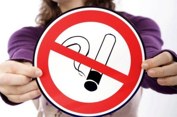 Чтобы во время ЭГДС не тошнило, перед процедурой нельзя курить