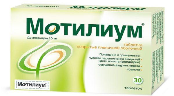«Мотилиум» используют для устранения рвотного рефлекса