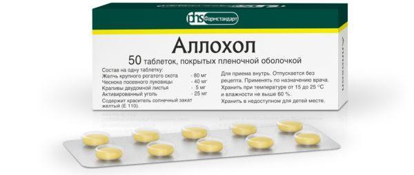 «Аллохол» - эффективное средство для лечения желчного пузыря