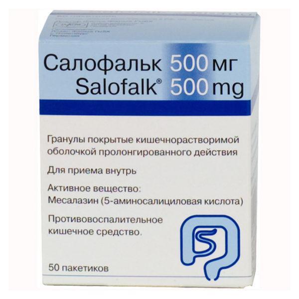 Специальные противовоспалительные средства используют как основное лечение при неспецифических язвенных поражениях кишечника