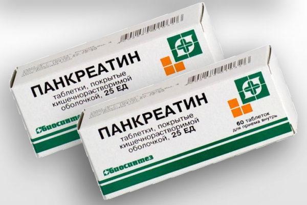 «Панкреатин»