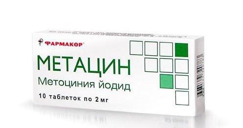 «Метацин»