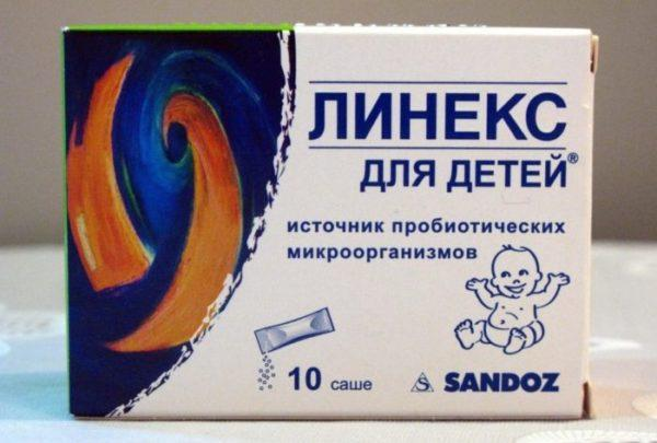 Препарат для нормализации микробного биоценоза