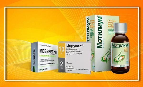 Лекарственные препаратыМотилиум, Мебеверин, Церукал