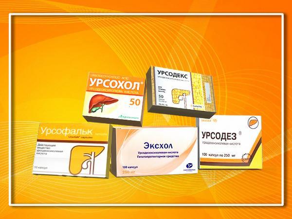Препараты Урсохол, Урсодекс, Урсофальк, Урсодез, Эксхол