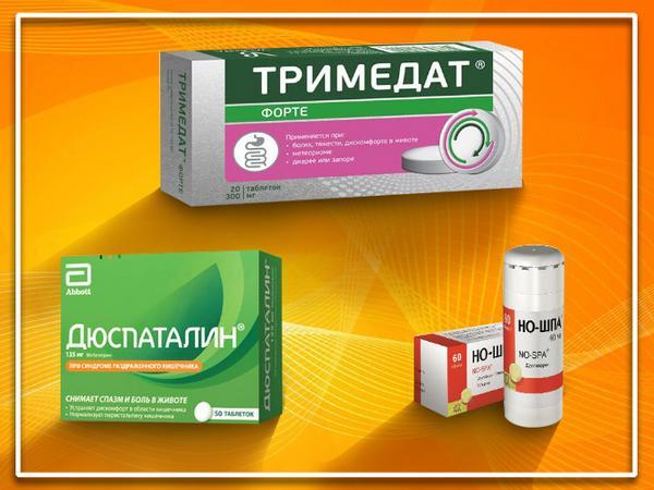 Препараты Тримедат, Дюспаталин, Но-шпа