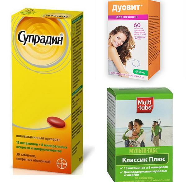 Препараты Супрадин, Дуовит, Мультитабс
