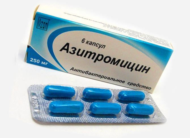 Азитромицин, 6 капсул