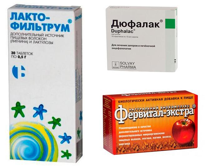 Пробиотические препараты для микрофлоры кишечника