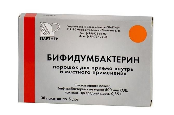 Препарат с содержанием бифидобактерий