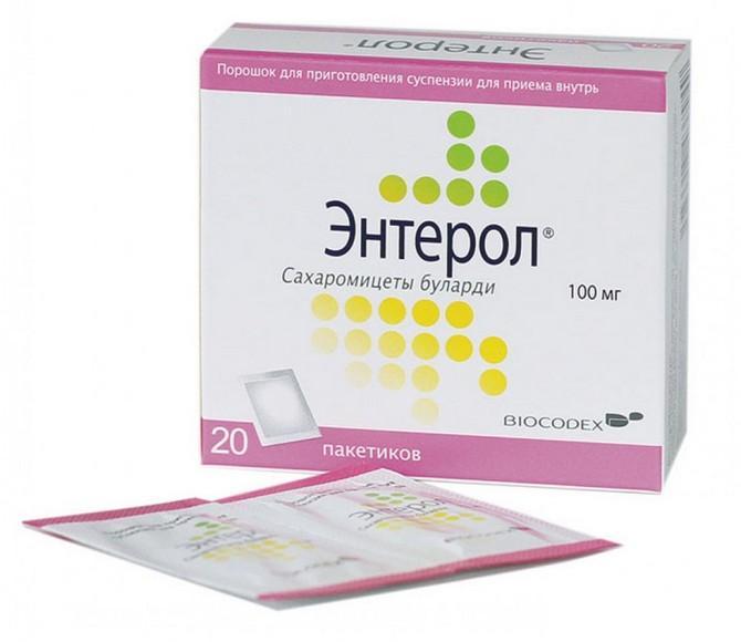 Пробиотик для лечения дисбактериоза