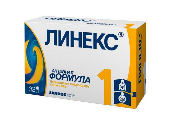Препарат для восстановления микрофлоры кишечника