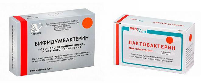 Пробиотические препараты I поколения для микрофлоры кишечника
