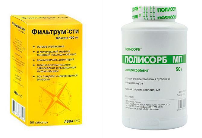 Сорбенты при нарушении микрофлоры кишечника