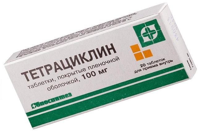 Тетрациклин, 20 таблеток