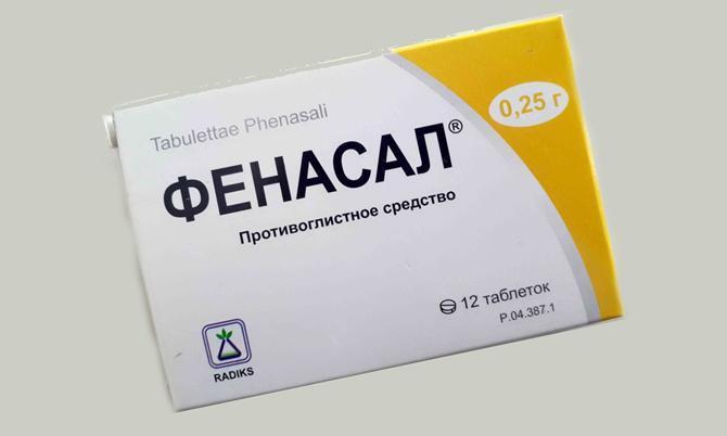Противоглистный препарат Фенасал