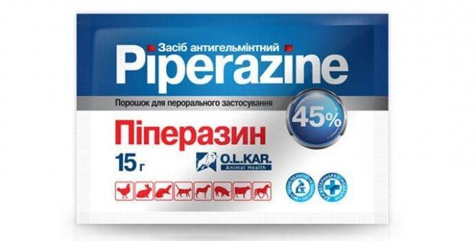 Противоглистный препарат Пиперазин