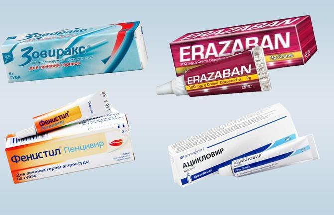Препараты при герпесе